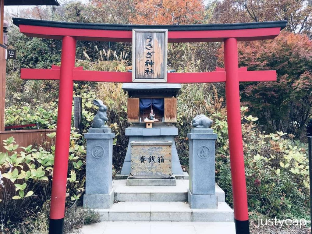 Usagi Jinja Rabbit Shrine