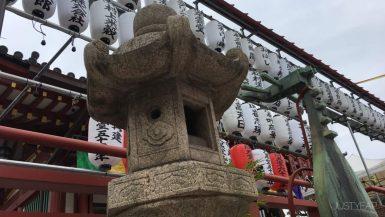 Tokyo Itinerary 10 days