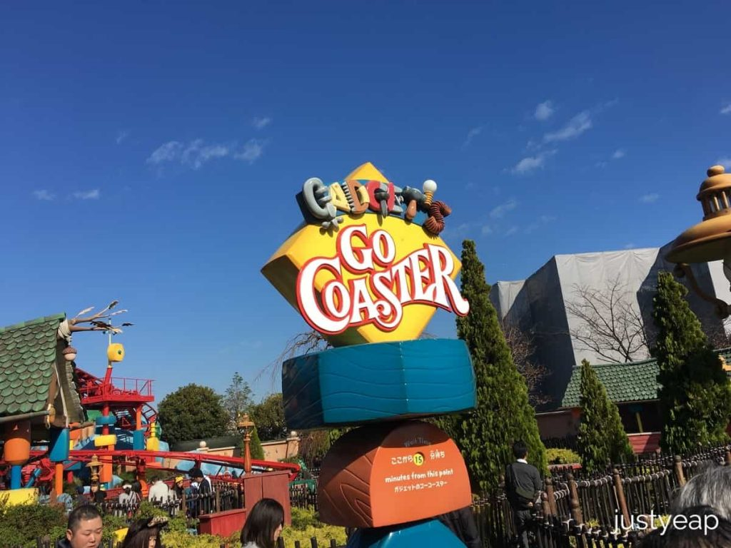 tokyo-disneyland-go-coaster