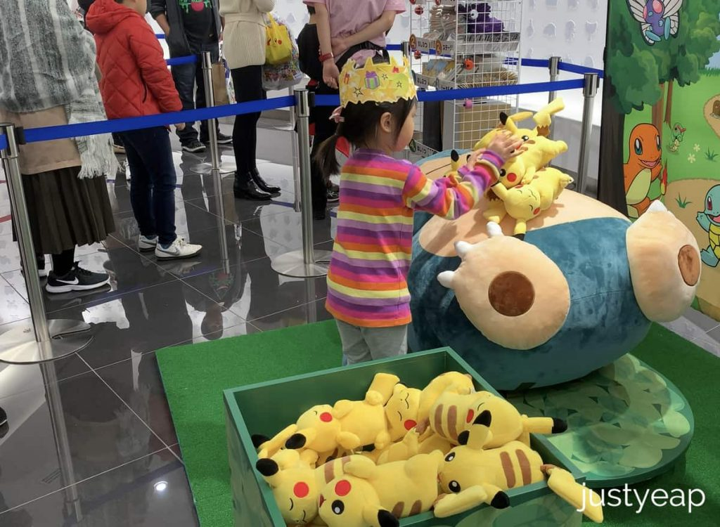 Pokemon-Center-Event